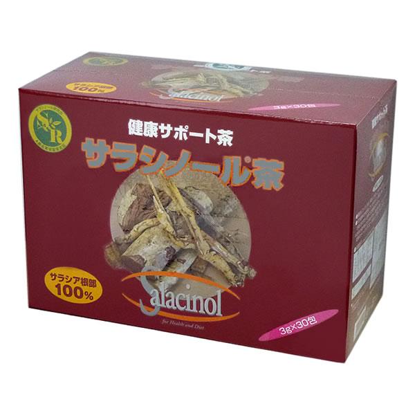 サラシノール茶3g×30包(ティーバッグ)