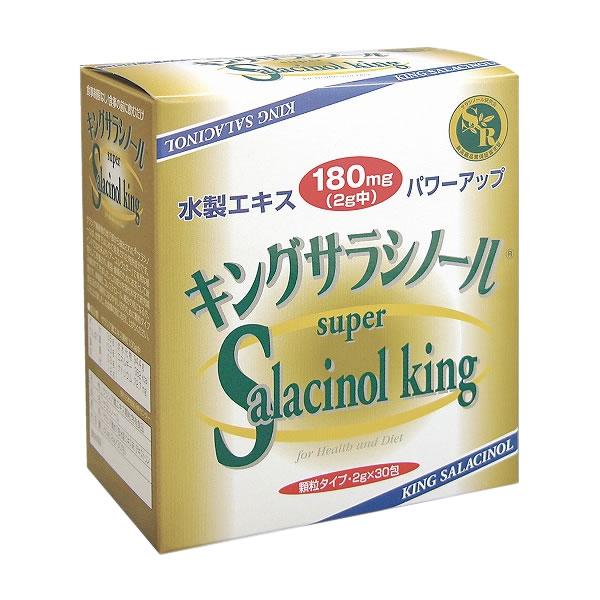 キングサラシノール顆粒2g×90包(スティック)