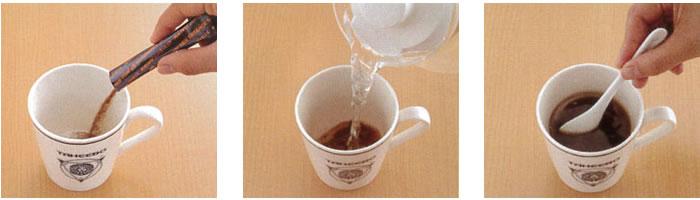 コップ1杯(約150cc)のお湯にエッセンス1包を溶かしてお飲みください。