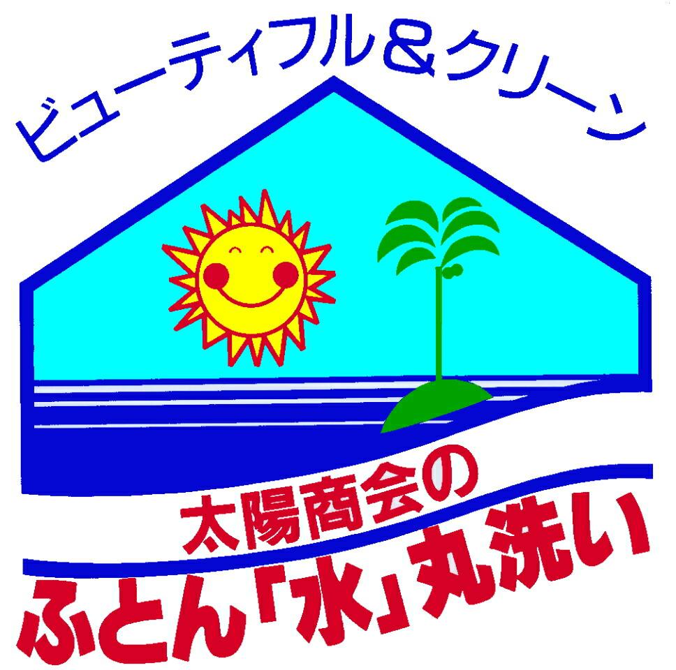 2006年6月月間MVPサービスジャンル賞