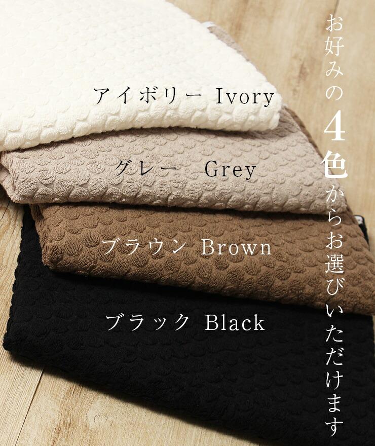 今治タオル イデゾラ ドット バスタオル 4色 ( グレー ブラック アイボリー ブラウン ) 約60cm×120cm ナチュラルタイム ideeZora ジャカード織り