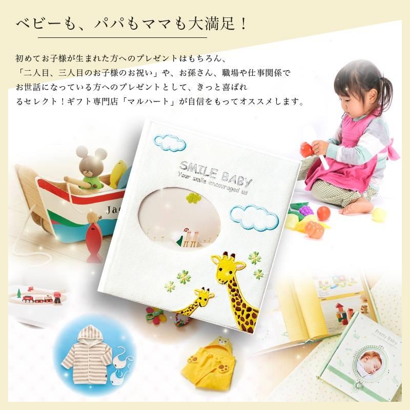 子供服,おもちゃ,スタイ,乳児,幼児