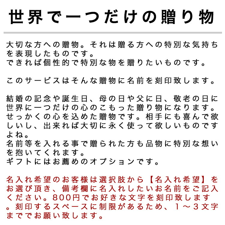 "播州刃物 水池長弥(Osami Mizuike) 作/千華(印)/握り鋏 青鋼 長刃(京型) 105mm / Banshu Hamono Japanese Grip Scissors ""Blue Steel"" - Nagaha 105mm"
