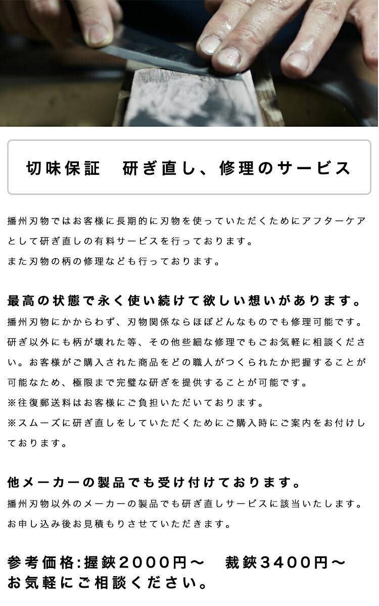 """""""鋏のアフターケア"""