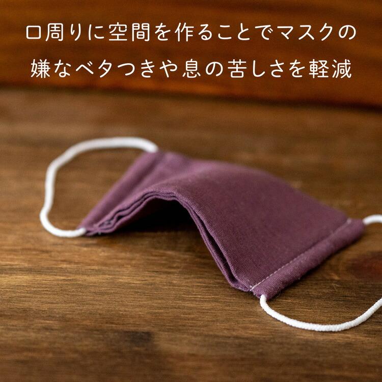 テクノロート ノーズワイヤー 国産 マスク用 形状保持材