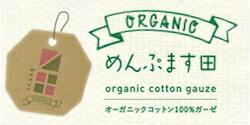 menu_organic