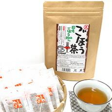 ごぼう茶(30包入)