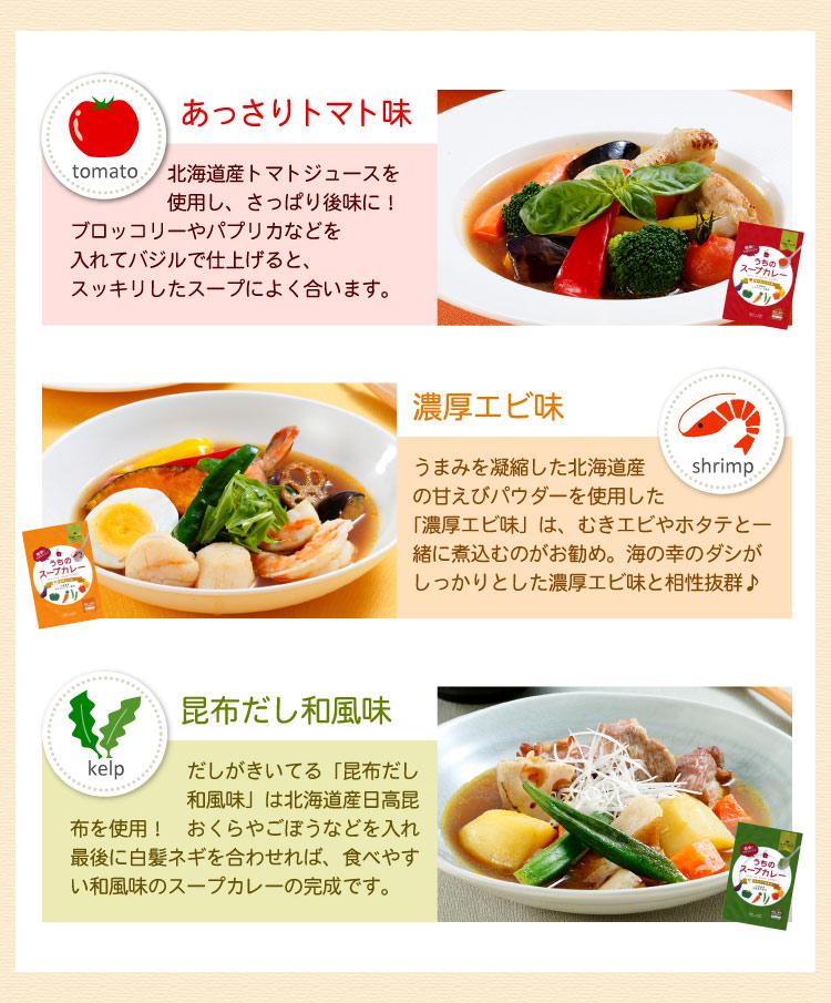 トマト・エビ・和風味