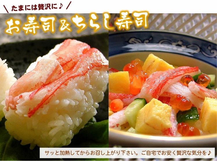 お寿司&ちらし寿司