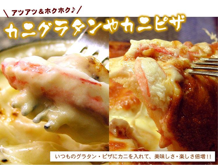 グラタン&ピザ
