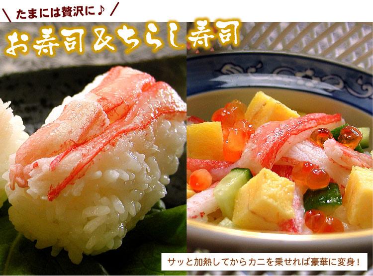 お寿司にも