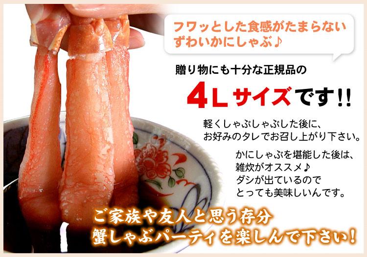 4Lサイズ