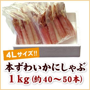 4L 1kg