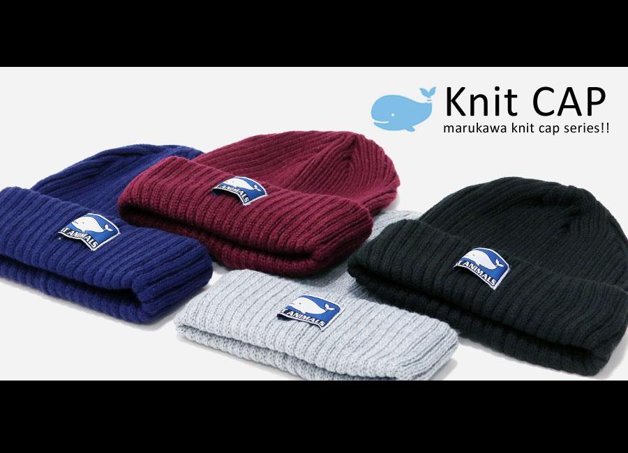 6876ae69c7c8d MARUKAWA  Knit Cap Hat men s knit hat women s knit knit knit hat ...