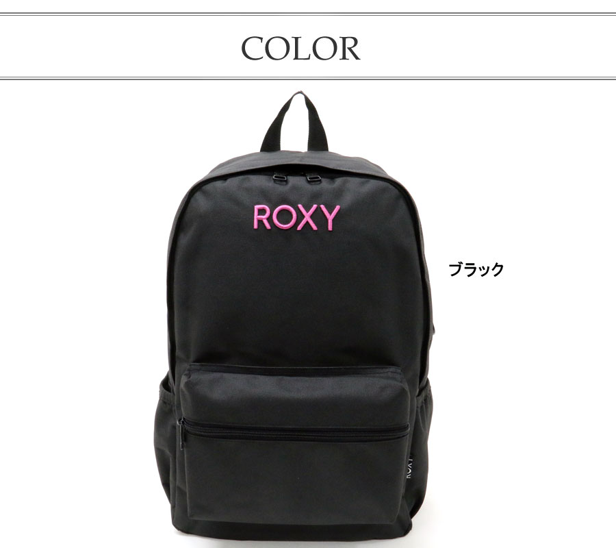 (男女兼用) BLACK ROGO BACKPACK
