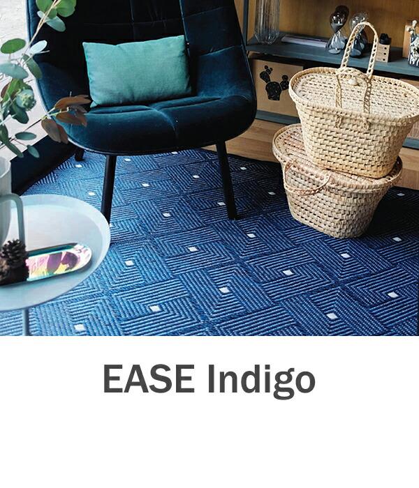 おしゃれな洗えるラグマット EASE Indigo