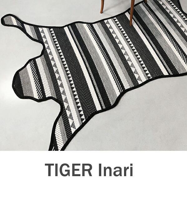 おしゃれな洗えるラグマット TIGER Inari