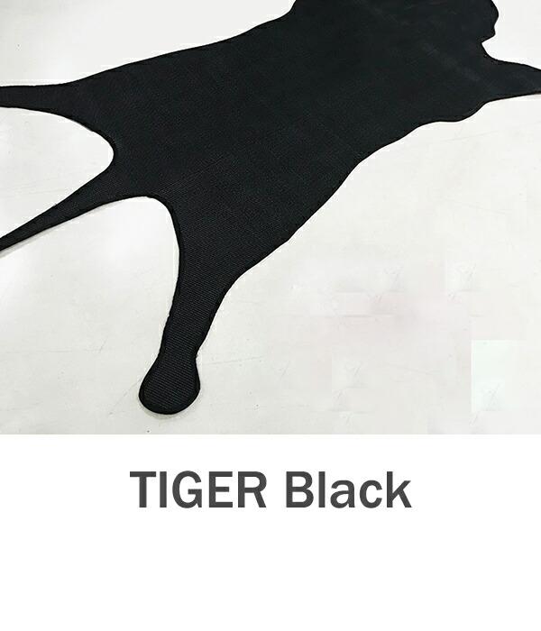 おしゃれな洗えるラグマット TIGER Black