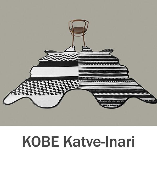 おしゃれな洗えるラグマット KOBE Katve-Inari