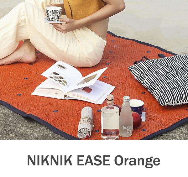 たためるラグマット NIKNIK EASE Orange