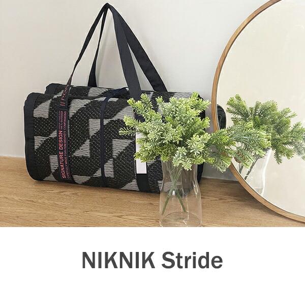 たためるラグマット NIKNIK Stripe