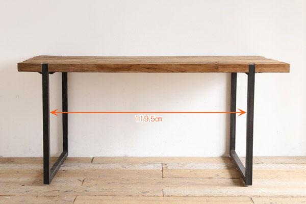 おしゃれ 古材のダイニングテーブル