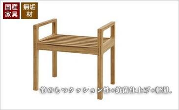 TEORI(テオリ)TENSION entrance stool(テンションエントランススツール) スツール