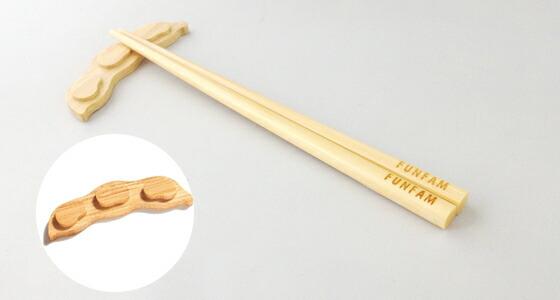 子供 食器 箸 箸置き 贈り物