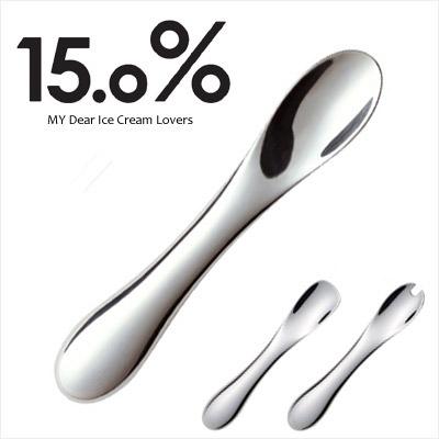 15.0% アイスクリームスプーン パフェ