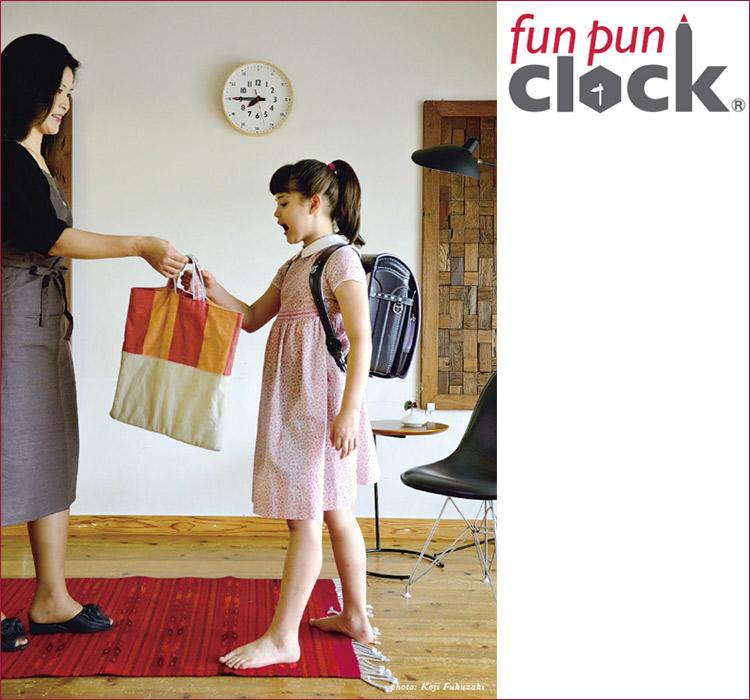 壁掛け時計 子供が見やすい時計 知育にもおすすめのふんぷんクロック