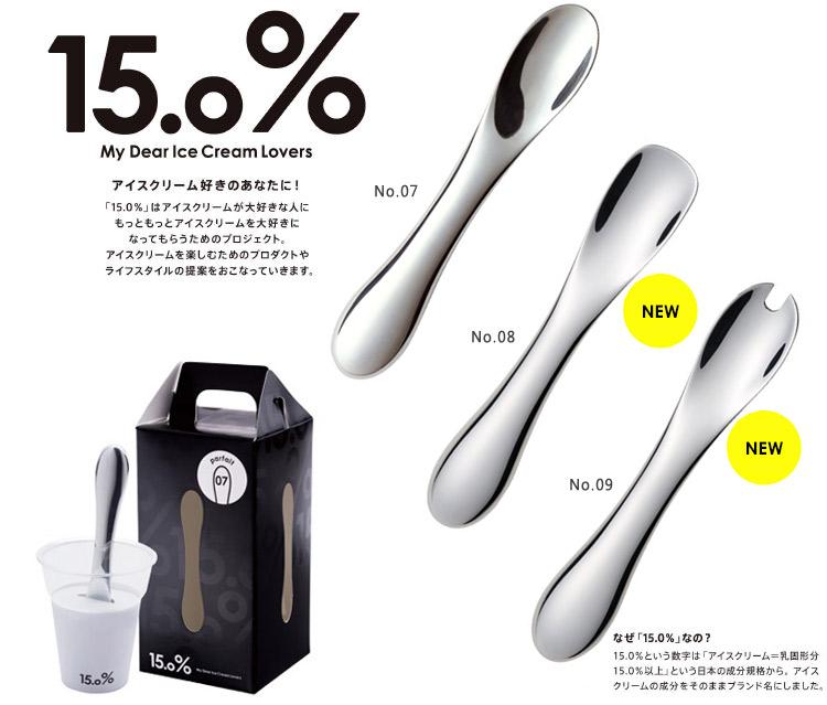 アイスクリームスプーン 15% パフェ