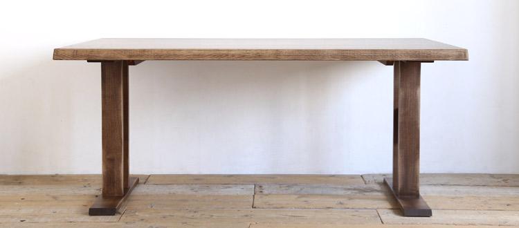 時寛 ダイニングテーブル アンティークブラウン