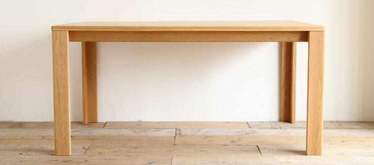 ダイニングテーブル ホワイトオーク 無垢