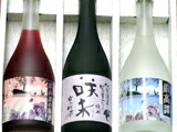 北海道焼酎・梅酒オリジナル720ml3本セット
