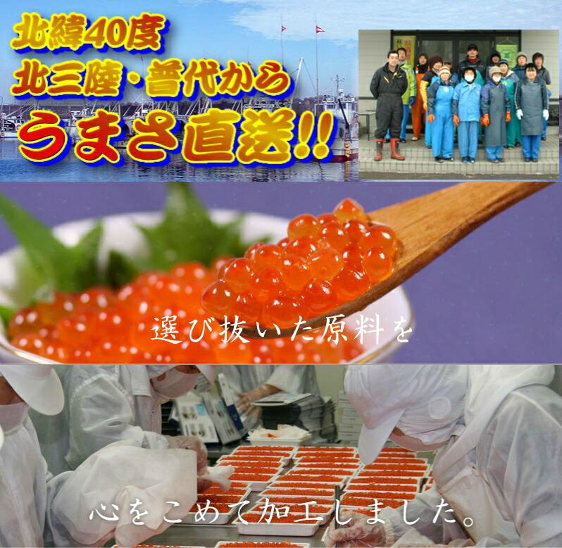 マルコシ商店の通販ショップ〜三陸の海・山の幸を産地直送でお届け!