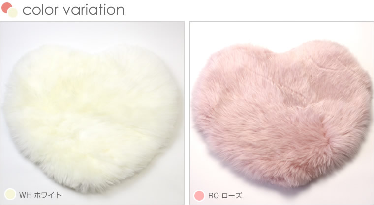 バリエーションはホワイトとローズの2色