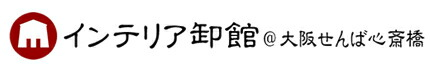 ラグマット・カーペット通販のインテリア卸館@大阪せんば心斎橋