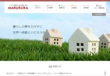 MARUKURAイメージ