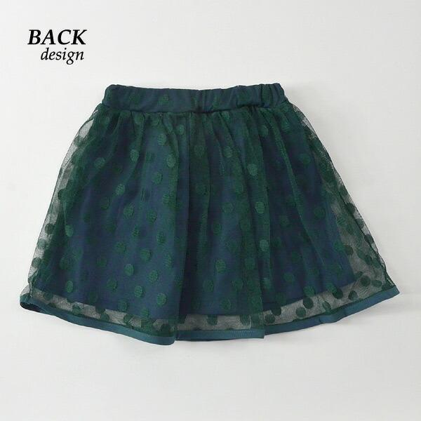 キッズ チュール スカート