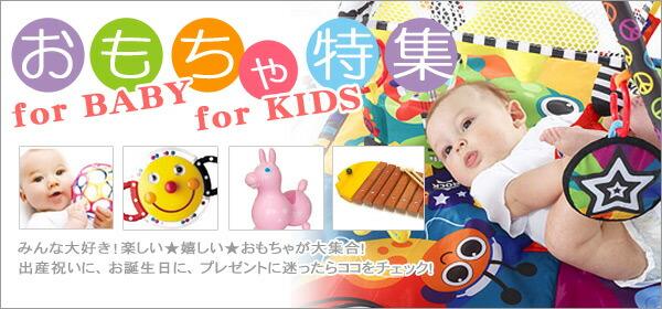 赤ちゃんと玩具