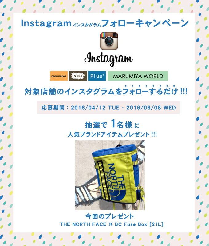 Instagramインスタグラムフォローキャンペーン
