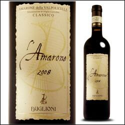 日頃の感謝を込めて特別なワインを