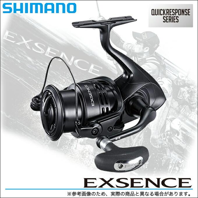 シマノ エクスセンス 2017年モデル