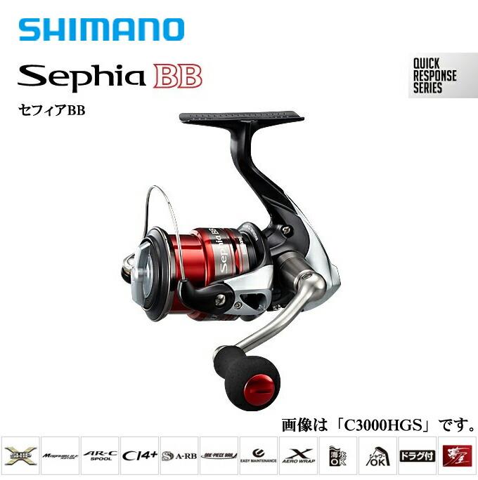 シマノ セフィア BB[Sephia BB](1)