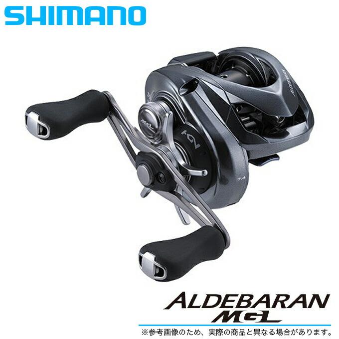 シマノ アルデバランMGL 2018年モデル(1)