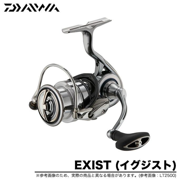 ダイワ EXIST(1)