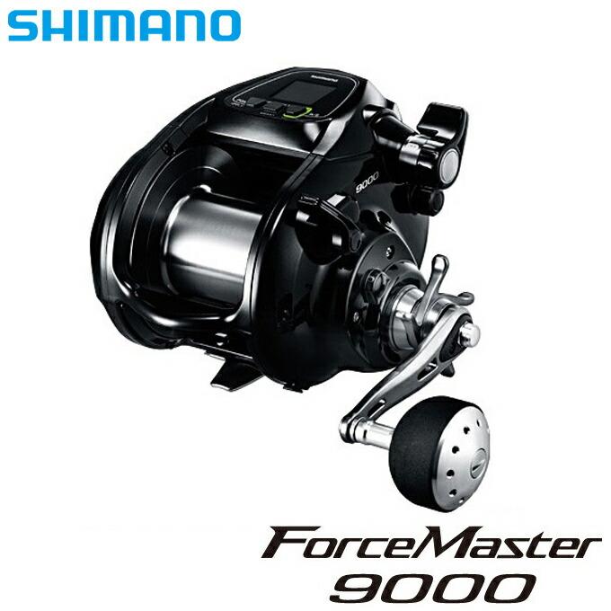 シマノ フォースマスター 9000 (1)