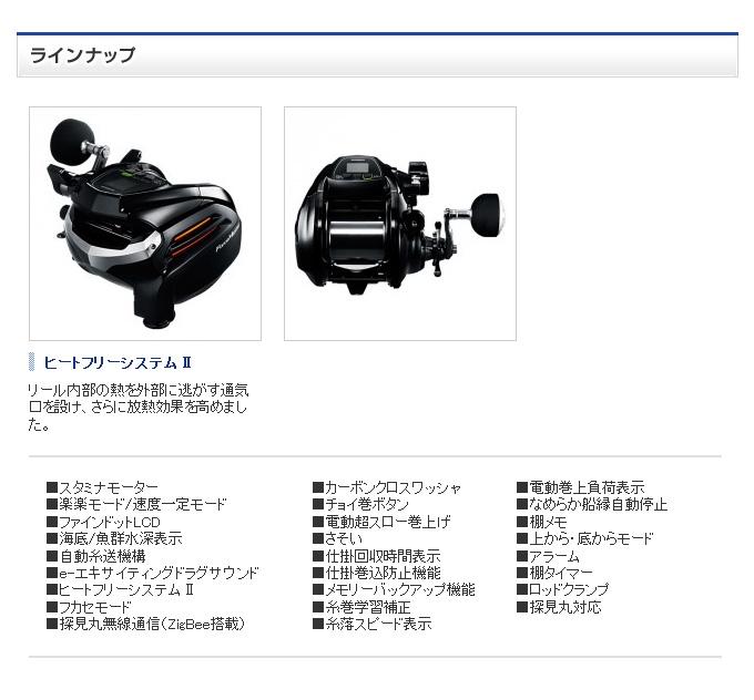 シマノ フォースマスター 9000 (2)