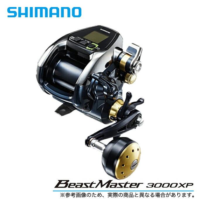 シマノ 16'ビーストマスター3000