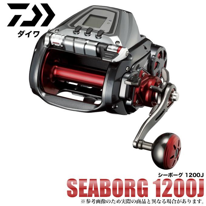 ダイワ シーボーグ 1200J